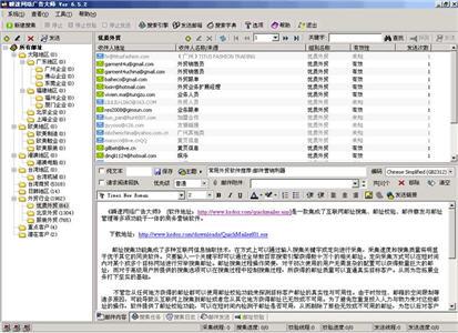 瞬速网络广告软件 8.0.1 最新版