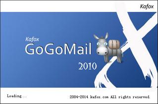 gogomail 2010 8.5.5 免费版