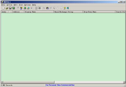 NK2Edit (outlook辅助工具) 2.83 绿色版