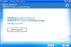 Ashampoo Photo Mailer (照片邮递工具) 1.0.6.3 中文免会员版