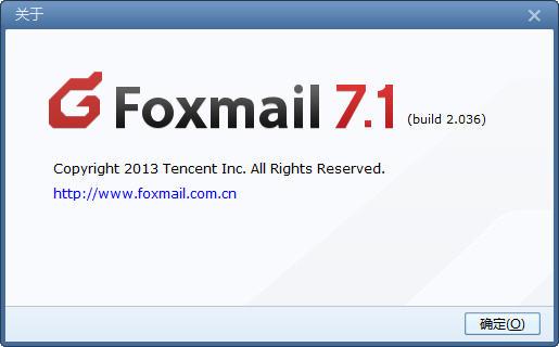 FoxMail 7.2.5.140 中文版
