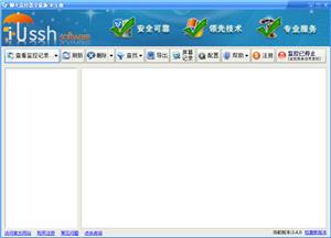 聊天监控器全能版 3.4.0 正式版