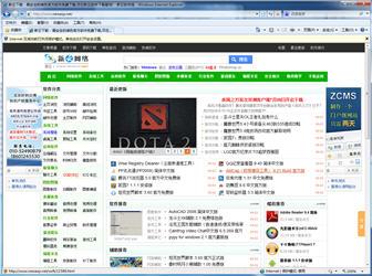 Internet Explorer 9 9.0.8112.16421 多国语言正式版(win7 32/64位)