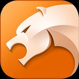 猎豹安全浏览器苹果客户端 v4.20 iphone版