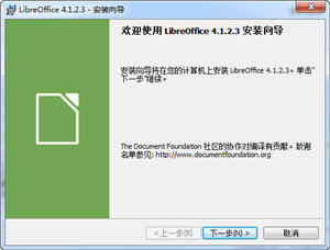 LibreOffice OpenOffice 64位  6.3.2 中文版