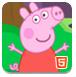 小猪佩奇找蛋宝宝-益智小游戏