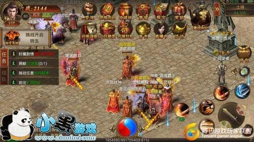 《传奇霸业手游》神龙宝藏玩法攻略