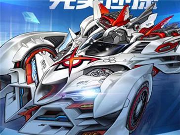 qq飞车手游内测版下载 抢先一步体验游戏