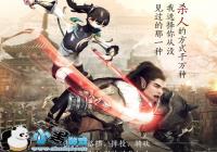 《刀剑斗神传》矿洞秘境玩法介绍