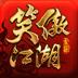 《笑傲江湖3D》令狐冲技能如何获取 令狐冲获取攻略