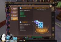 《轩辕传奇手游》75级提升战力玩法攻略