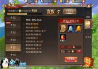《轩辕传奇手游》花最少的钱极限提升战力