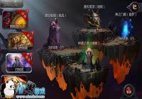 暗黑血统2手游宝石获得方法途径