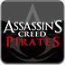 《刺客信条:海盗奇航》战舰图鉴