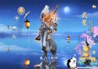 苍穹之剑2武圣职业介绍_苍穹之剑2武圣职业怎么样