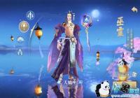 苍穹之剑2巫灵职业介绍_苍穹之剑2巫灵职业怎么样