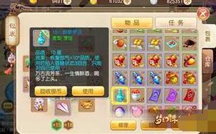 梦幻诛仙手游PVP怎么玩 上古流行阵容分享