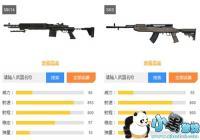 绝地求生刺激战场MK14和SKS哪个好_刺激战场MK14和SKS对比分析