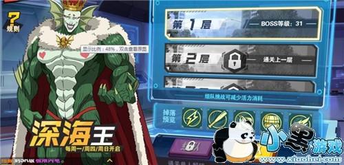 一拳超人手游卡片套装怎么得 王者副本全面解析