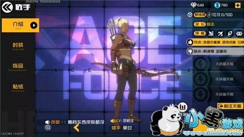 王牌战士猎手莫甘怎么玩 莫甘技能玩法全面解析