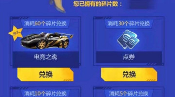QQ飞车手游秋名山赛道难点解析 秋名山赛道详解
