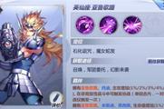 圣斗士星矢手游阵容怎么搭配?