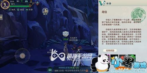 剑网3指尖江湖纯阳挂件怎么获得