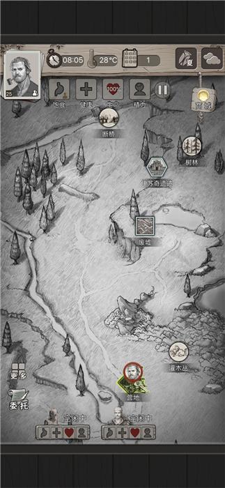 荒野日记12关三星遗址通关方法_荒野日记玩法攻略