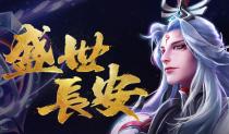 王者荣耀体验服12月12日更新内容 最版后羿加强明世隐削弱