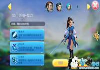 《仙灵大作战》系统介绍