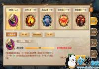 《征途2手游》职业介绍-召唤技能篇