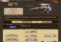 《梦幻模拟战》英雄图鉴-露娜