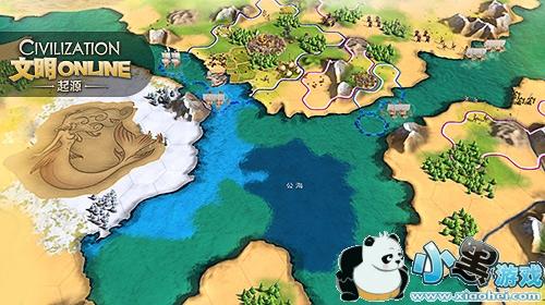 带领文明征服世界《文明Online:起源》首测今日开启