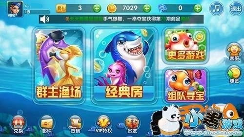 众博棋牌捕鱼大冒险全新版本 今日正式上线