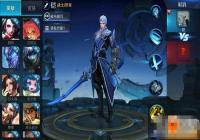 《王者荣耀》S8新英雄皮肤魔龙铠甲和铠对比