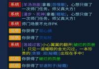 """倩女幽魂手游吉星高照任务实用技巧-新手指南"""" title="""