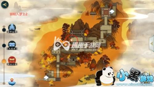 剑网3指尖江湖骄阳入梦上02