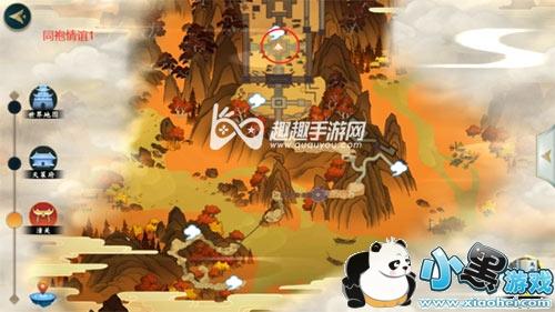 剑网3指尖江湖江湖秘同胞情谊01