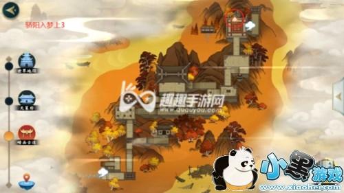 剑网3指尖江湖骄阳入梦上03