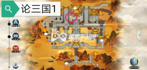 剑网3指尖江湖论三国三个秘在哪找位置分享