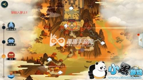 剑网3指尖江湖骄阳入梦上01