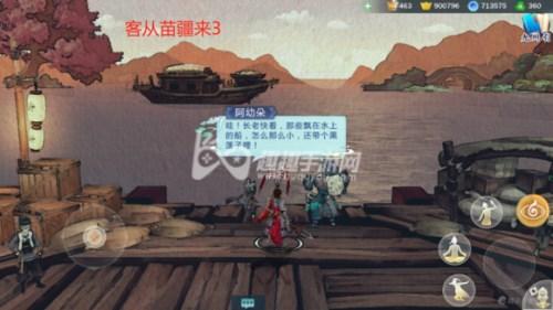 剑网3指尖江湖客从苗疆来在哪收录 四个秘位置介绍