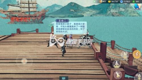 剑网3指尖江湖雨鸾求助在哪找 两个秘位置