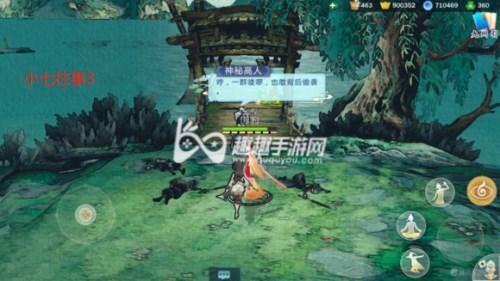 剑网3指尖江湖小七往事在哪找 四个秘位置介绍