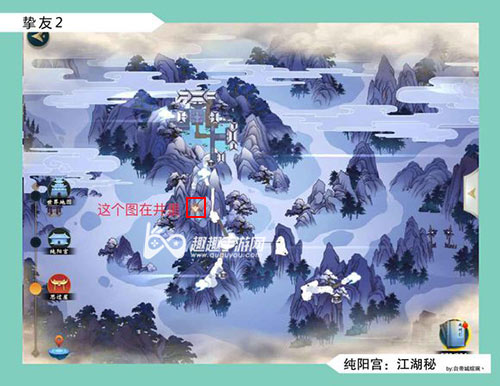 剑网3指尖江湖挚友在哪找 剑网3指尖江湖纯阳四个江湖秘位置分享