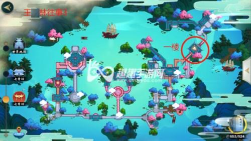 剑网3指尖江湖七秀坊王维林往事在哪触发位置分享