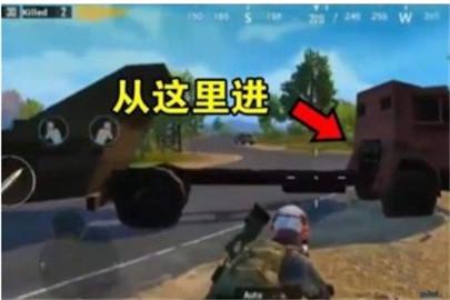 刺激战场卡车头怎么进 卡车头进入方法一览