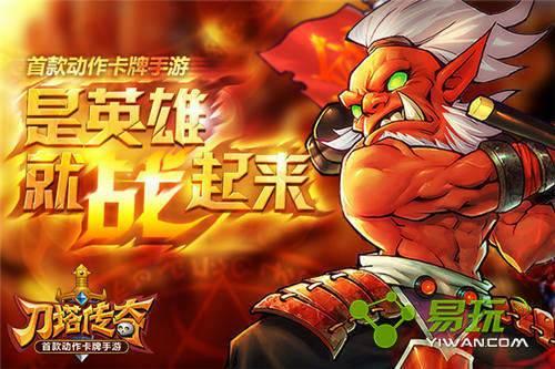 刀塔传奇5.21最新媒体礼包内容有什么xiaohei手游网www.yiwan.com