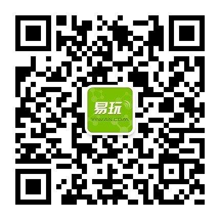 易玩微信www.yiwan.com