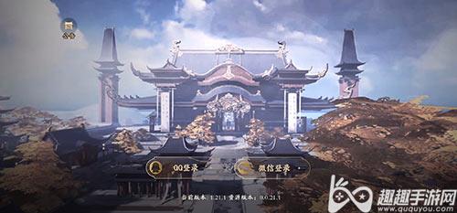 """腾讯秦时明月手游iOS安卓互通吗 账号能互相登录吗-游戏内容"""" title="""